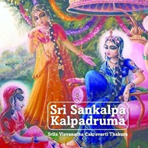 Sankalpa_Kalpa_Drum